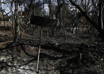 Φονική πυρκαγιά στο Μάτι: Δεύτερο αίτημα του ανακριτή για αναβάθμιση κατηγορητηρίου