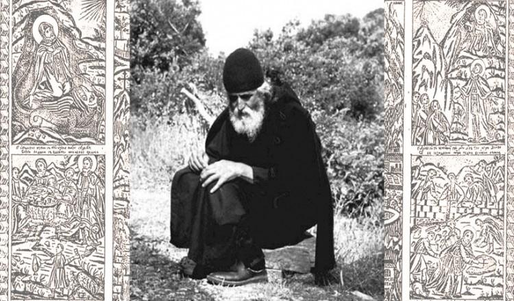 12 Ιουλίου γιορτάζει ο Άγιος Παΐσιος ο Αγιορείτης, ο ασυρματιστής του Θεού