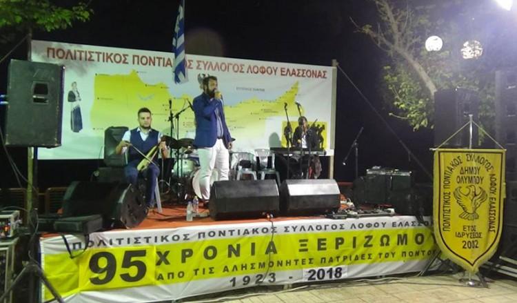 Παράδοση και γλέντι στις εκδηλώσεις «Λόφος 2018» στην Ελασσόνα