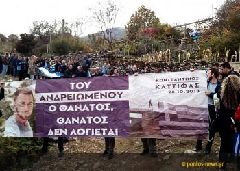 Ράγισαν καρδιές στην κηδεία του Κωνσταντίνου Κατσίφα – Γέμισαν ελληνικές σημαίες οι Βουλιαράτες (βίντεο)