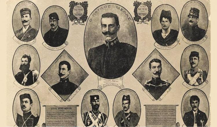 Η κρητική συμμετοχή στον Μακεδονικό Αγώνα – Tα ονόματα των 39 καπεταναίων