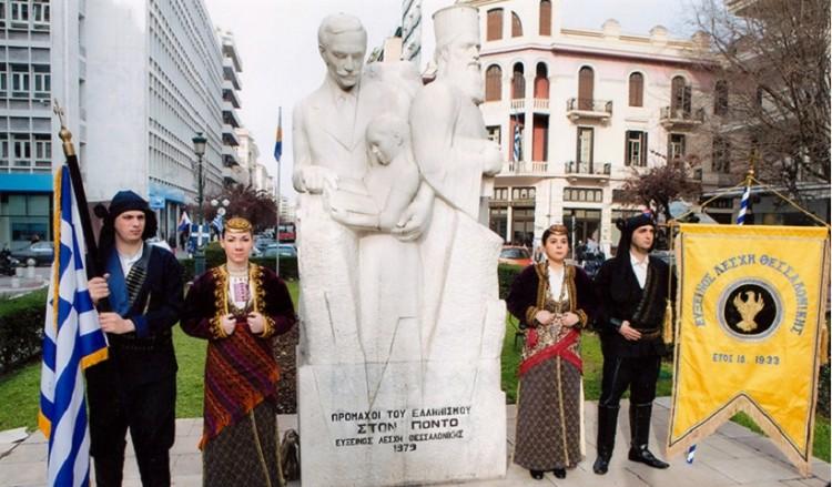 Το νέο ΔΣ της Ευξείνου Λέσχης Θεσσαλονίκης