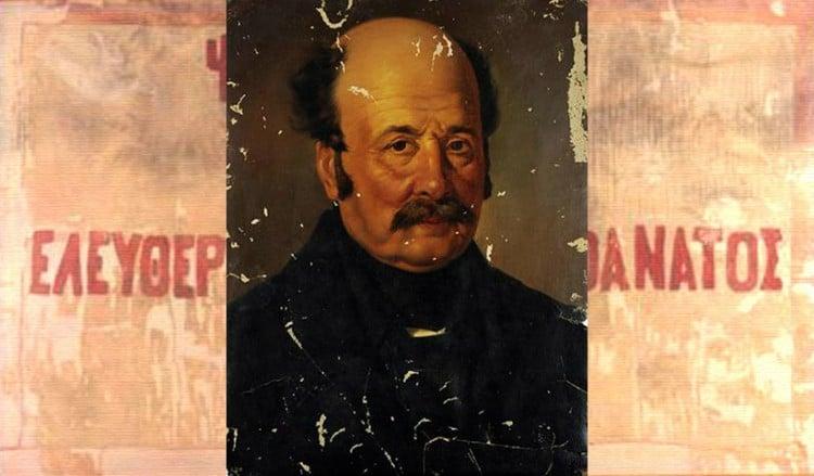 Δημήτριος Παπανικολής: Ο ατρόμητος πυρπολητής του 1821 πέθανε πάμπτωχος