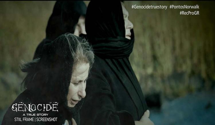 Επίσημη πρεμιέρα της ταινίας «Genocide – A true story», φόρος τιμής στα 100  χρόνια από Γενοκτονία των Ποντίων — pontosnews.gr