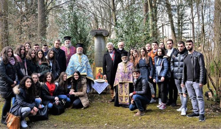 Μαθητές του Λυκείου Μονάχου τίμησαν τον σπουδαίο Έλληνα μαθηματικό Κωνσταντίνο Καραθεοδωρή