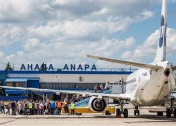 Ο Πούτιν έδωσε το όνομα του Βλαδίμηρου Κοκκινάκη στο αεροδρόμιο της Ανάπας