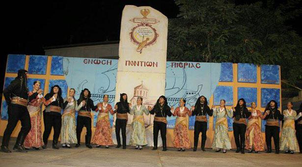 Πλούσιο το πρόγραμμα στα φετινά «Ποντιακά Πολιτιστικά Δρώμενα» της Ένωσης Ποντίων Πιερίας