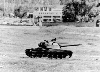 kypros tank eisvoli