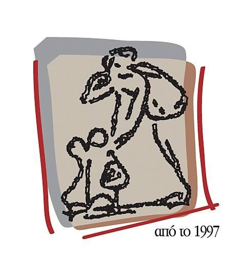 Σύλλογος Μικρασιατών Καβάλας «Μνήμη Μικράς Ασίας» - Logo
