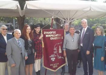Ελασσόνα: Άσβεστες οι μνήμες του ξεριζωμού των Ελλήνων της Μικράς Ασίας
