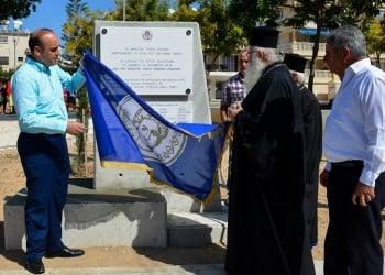 Οι Πόντιοι της Τσάλκας έχουν το δικό τους πάρκο στην Κύπρο