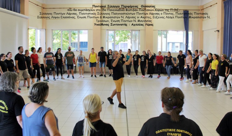 15ο Φεστιβάλ Ποντιακών Χορών: Οι ποντιακοί σύλλογοι Θεσσαλίας δηλώνουν πανέτοιμοι