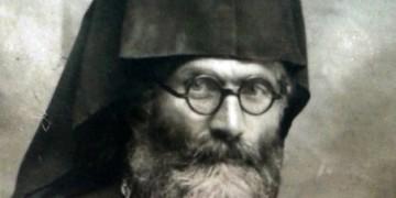 Σιδηρουργόπουλος Γρηγόριος (Περιστεριώτης) - Cover Image