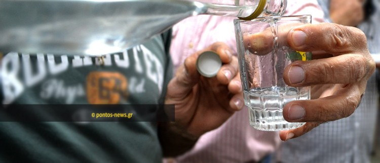 Το πιο συνηθισμένο ποτό στα ποντιακά γλέντια - Cover Image