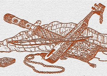 Παραμονή Πρωτοχρονιάς στον Πόντο: Το κρέμασμα του δισακιού κατά τα κάλαντα - Cover Image