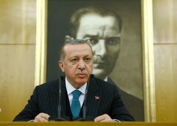 (Φωτ.: EPA / Kayhan Ozer)