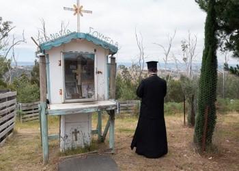 Στο «Όρος Μελά» στην Αυστραλία ανεγείρεται ανδρική ιερά μονή