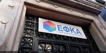 Πώς γίνεται η εξυπηρέτηση στον e-ΕΦΚΑ κατά τη διάρκεια του lockdown 2