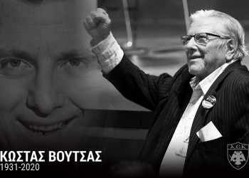 Η ΑΕΚ θρηνεί το χαμό του Κώστα Βουτσά – Το «αντίο» του Δημήτρη Μελισσανίδη στον δημοφιλή ηθοποιό (βίντεο)