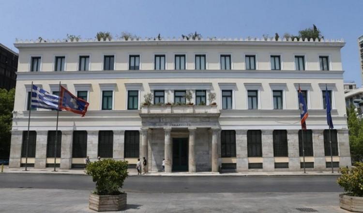 Το δημαρχείο της Αθήνας