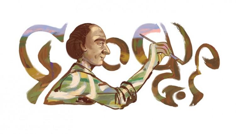 90 χρόνια από τη γέννηση του Mohammed Khadda