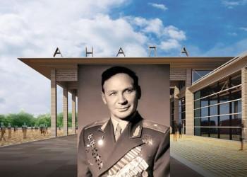Ο Βλαδίμηρος Κοκκινάκης «δανείζει» το όνομά του στο αεροδρόμιο της Ανάπας στη νότια Ρωσία