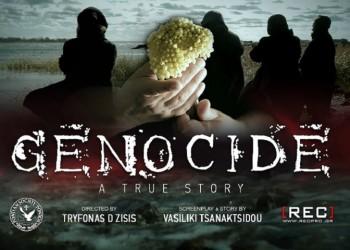 Πρώτη παγκόσμια προβολή της ταινίας «Genocide – A true story» στο YouTube
