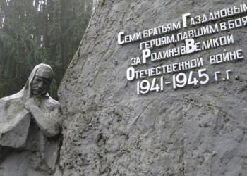 Η απίστευτη ιστορία των Γκαζντάνοβ κατά τον Β' Παγκόσμιο – Τα 7 αδέρφια που έγιναν τραγούδι