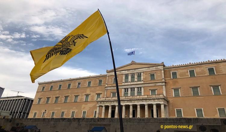 «Πάρθεν η Ρωμανία», ο ποντιακός θρήνος για την Άλωση της Πόλης και του ελληνισμού