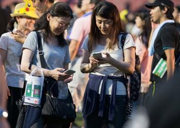 Ιαπωνία: Τέλος η χρήση κινητών για όσους περπατούν σε δημόσιους χώρους