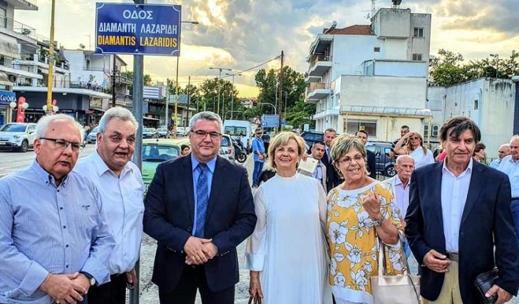 (Φωτ.: Δήμος Δράμας)
