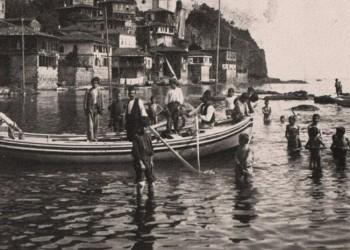 Η αλιεία στον Πόντο - Cover Image
