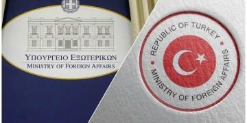 (Φωτ.: pontosnews.gr)