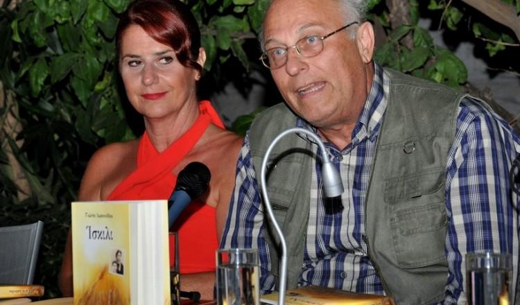 Με τους ήχους ποντιακής λύρας παρουσιάστηκε το βιβλίο «Ίσκιλι» της Γιώτας Ιωαννίδου