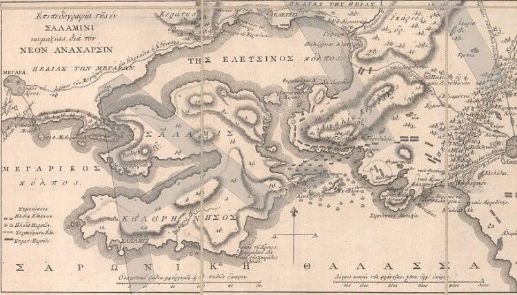 Κλίμα και Ναυμαχία Σαλαμίνας – Γιατί νίκησαν οι αρχαίοι Έλληνες τους Πέρσες