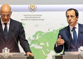 Νίκος Δένδιας και Νίκος Χριστοδουλίδης σε παλαιότερη συνάντησή τους στην Κύπρο (φωτ.: ΚΥΠΕ)