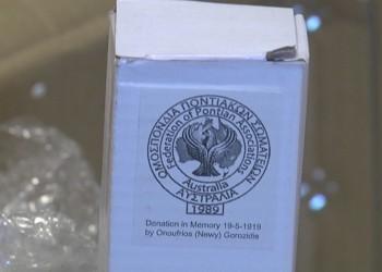 353 φακοί δωρήθηκαν στους συνοριοφύλακες του Έβρου στη μνήμη της Γενοκτονίας των Ποντίων (βίντεο)