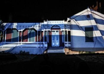 Παύλος Μελάς: Αποκαταστάθηκε το σπίτι του στην Κηφισιά – Φωτογραφίες από την τελετή