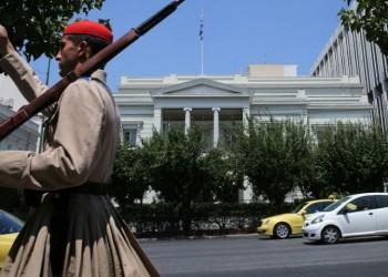 Το κτήριο του υπουργείου Εξωτερικών (φωτ.: ΑΠΕ-ΜΠΕ / Αλέξανδρος Βλάχος)