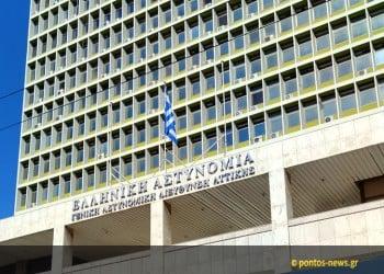 Συνελήφθη στην Αθήνα μέλος του Ισλαμικού Κράτους – Συμμετείχε σε δολοφονίες