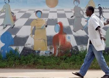 Μυστηριώδης δερματοπάθεια έχει σπείρει πανικό στη Σενεγάλη