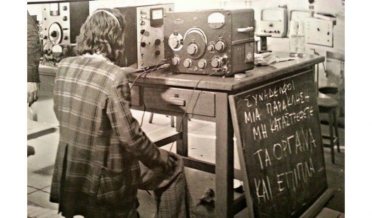 Ο ραδιοσταθμός του Πολυτεχνείου – 17 Νοεμβρίου 1973 (βίντεο)