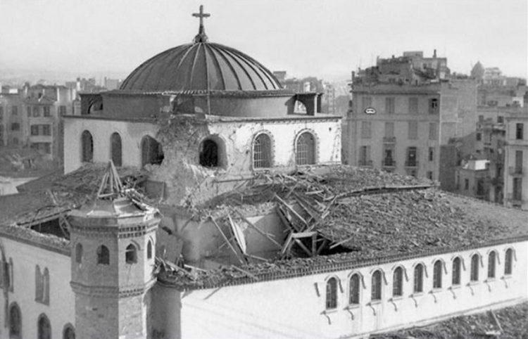 Ο βομβαρδισμένος τρούλος της Αγίας Σοφίας στη Θεσσαλονίκη