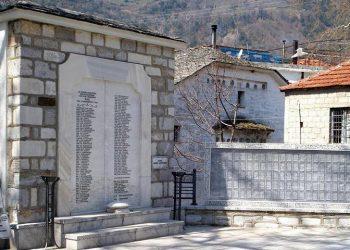 (Φωτ.: dmko.gr)