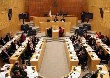 Εικόνα από συνεδρίαση του κυπριακού Κοινοβουλίου (φωτ. αρχείου: EPA / Katia Christodoulou)