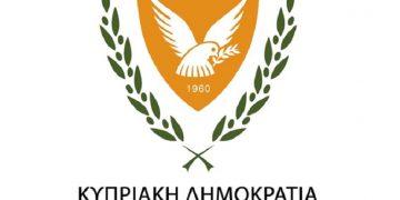 (Φωτ.: ΥΠΕΞ Κυπριακής Δημοκρατίας)