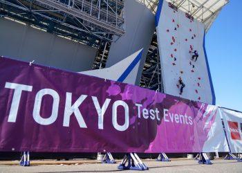 Στιγμιότυπο από τα δοκιμαστικά στο Αθλητικό Πάρκο «Aomi Urban», στο Τόκιο της Ιαπωνίας, όπου αναμένεται φέτος να πραγματοποιηθούν οι Ολυμπιακοί Αγώνες 2020 για το άθλημα της ορειβασίας (φωτ.: EPA/CHRISTOPHER JUE)
