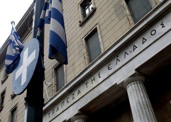 Η έδρα της Τράπεζας της Ελλάδος στο κέντρο της Αθήνας (φωτ.: EPA/ALEXANDROS VLACHOS)
