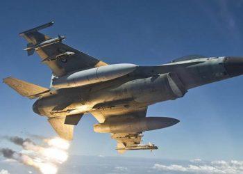 (Φωτ. αρχείου: Πολεμική Αεροπορία)