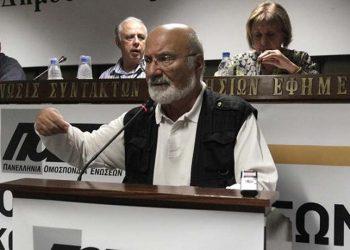Ο πρώην πρόεδρος της ΠΟΕΣΥ Γιώργος Σαββίδης που έφυγε από τη ζωή (φωτ.: ΑΠΕ-ΜΠΕ / Ορέστης Παναγιώτου)